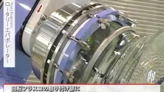旭製作所 製品紹介ビデオ ロータリーエバポレーター