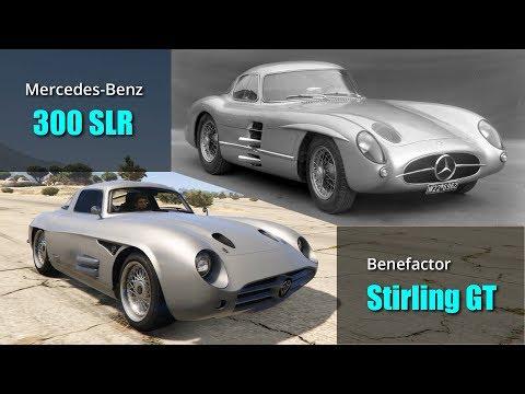 GTA V Cars vs Real life Cars #4 | All Classic Cars