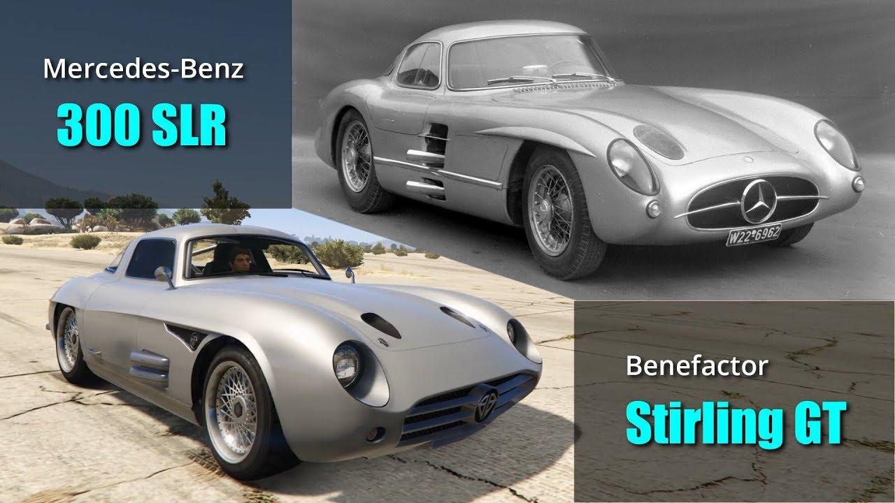 Gta V Cars Vs Real Life Cars 4 All Classic Cars Youtube
