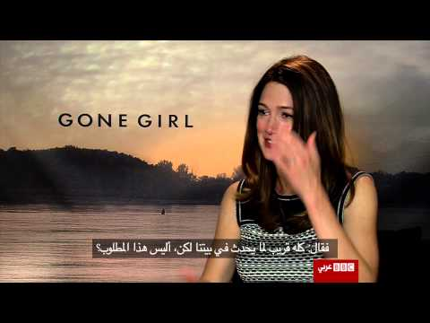 Writer Gillian Flynn talks about the challenges of making Gone Girl