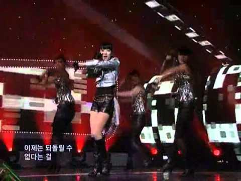 Bae Seul Ki - Tiresome (배슬기 - 지겨워) @ SBS inkigayo 인기가요 090426