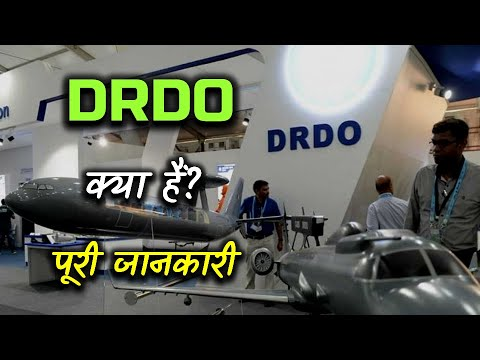 What Is DRDO With Full Information? – [Hindi] – Quick Support