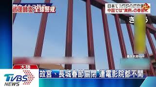 憂心武漢肺炎擴散 北京春節幾成空城
