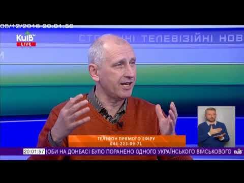 Телеканал Київ: 06.12.18 Київ Live 19.50