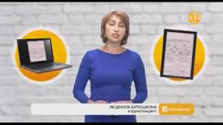 видео Автострахование