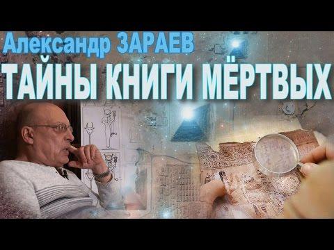 Египетский гороскоп по дате рождения. Гороскопы.