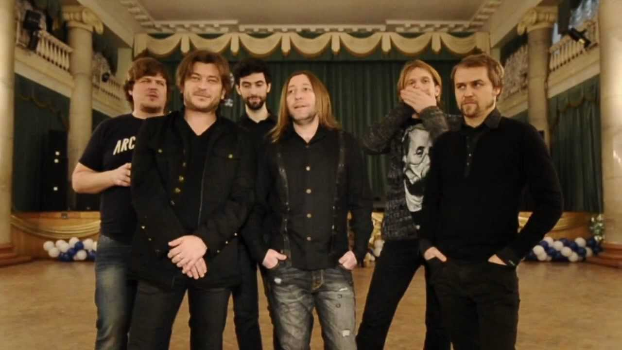 Поздравление с новым 2012 годом от группы Би-2!