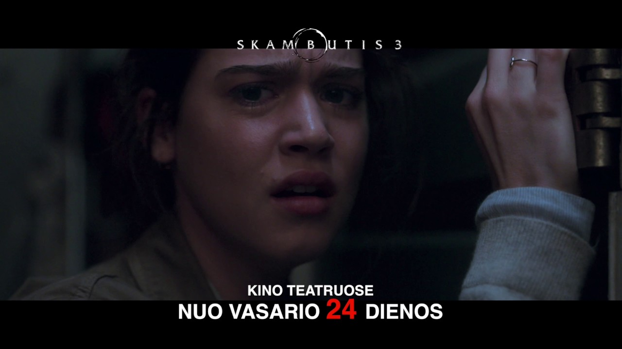 SKAMBUTIS 3 (RINGS)