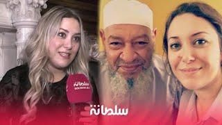 أول خروج إعلامي لابنة عبد الهادي بلخياط بعد وعكته