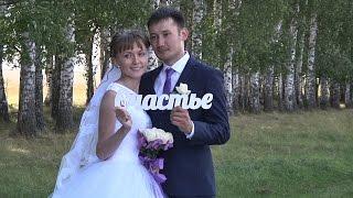 Экспресс фильм. Андрей и Валерия