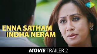 Enna Satham Indha Neram | Latest Trailer