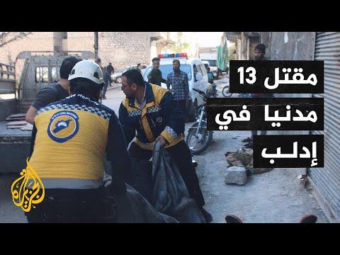 قتلى وجرحى بينهم أطفال في قصف لقوات النظام على ريف إدلب