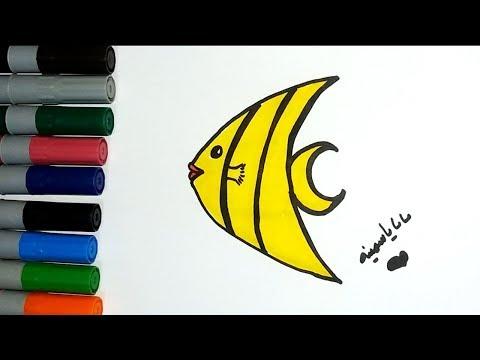 تعليم الرسم للاطفال رسم سمكه سهله