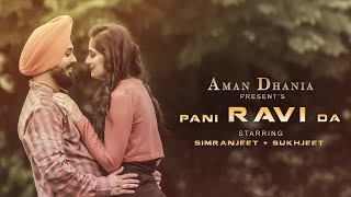 Paani Ravi Da | Best Pre Wedding Song 2017 | Simranjeet & Sukhjeet | Aman Dhania Photography |