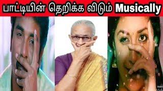 கீர்த்தி சுரேஷ் பாட்டியின் தெறிக்க விடும்  Musically video | Un Mele Oru Kannu | Sivakarthikeyan