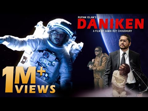 Daniken (Official Video) | Notun Niyom | Rupam Islam | Bengali Music Video 2017