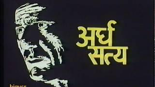 ARDH SATYA 1983 TRAILER