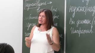 Видео урока на конкурс преподавателей