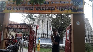 Shri Kalinath Kaleshwar mahadev temple -Mahakaleshwar Temple Nadaun 2018 ! By Discover with Shubam