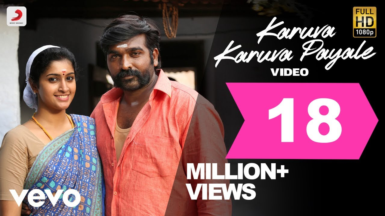 Download Karuppan - Karuva Karuva Payale Tamil Video | Vijay Sethupathi | D. Imman