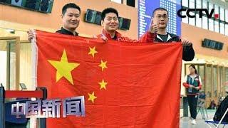 [中国新闻] 第七届世界军人运动会 首个比赛日 中国队揽下12枚金牌 | CCTV中文国际