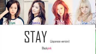 Gambar cover BLACKPINK (블랙핑크) - 'Stay' (Japanese ver.) (Color Coded Lyrics Jap/Rom/Eng)