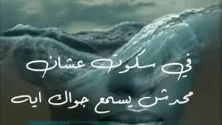 مش كل السكوت رضا وتقبل ✋🏻