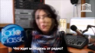 Всемирный день радио: Раушан Джуманиязова