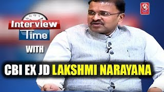 Watch V6 Special Program Interview Time with CBI Ex JD Lakshmi Nara...