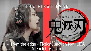 Download Lagu 【THE FIRST TAKE】from the edge - FictionJunction feat. LiSA【TVアニメ鬼滅の刃ED】Cover by ねおきまこ mp3