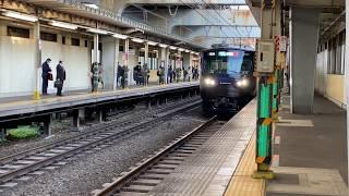 JR東日本西大井駅相鉄線直通各駅停車海老名行き発車