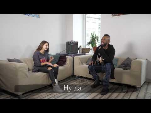 Интервью с ETHAN FARMER