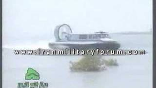Iran's navy:new subs and ground effect vehicals