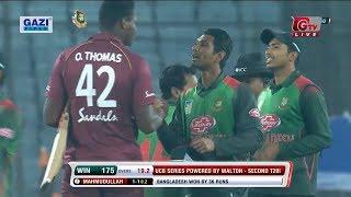 Winning Moments of Bangladesh Against Windies || 2nd T20 || Windies tour of Bangladesh 2018