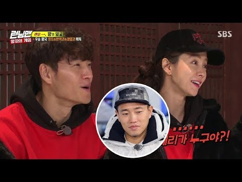 song ji hyo kang gary dating real life