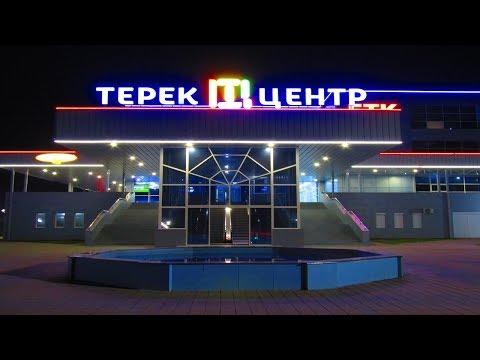 Терек Центр. Кабардино-Балкарская Республика (НОЧЬ) 12+