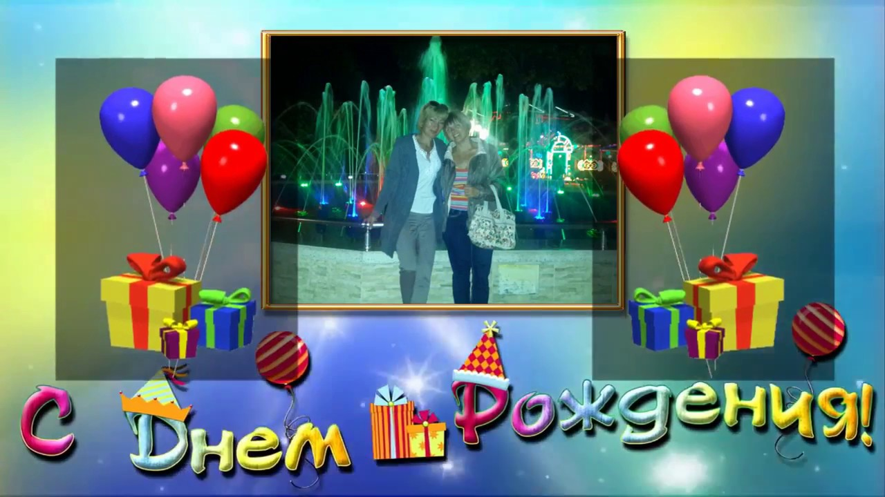 Поздравление для айгуль с днем рождения фото 694