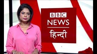 Aarey Forest: Supreme Court ने पेड़ काटने पर रोक लगाई (BBC Duniya with Sarika)