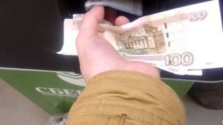 Как пополнить баланс мобильного телефона если нету денег