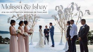 Melissa & Ishay | A Jewish-Buddhist destination wedding at a private villa in Phuket, Thailand