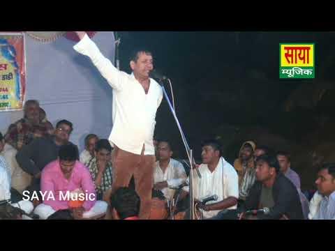 Ramesh kalawadiya • भाईया की तारीख • Haryanvi Superhit Ragani Live Jargan डादी बाना • Saya Music
