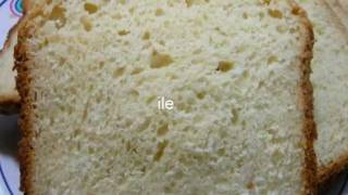 LA COCINA DE ILE - Pan a la manteca