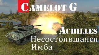 ПТ САУ Achilles Ахилес World Of Tanks самый полный обзор гайд. Несостоявшаяся Имба.