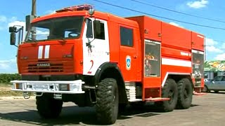 Автоцистерна пожарная АЦ 6-60(43118)-01НН