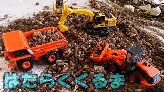 はたらくくるま#9 工事現場でおしごと(トミカのミニカー使用)/Move minicars which works!#9(Tomica) thumbnail