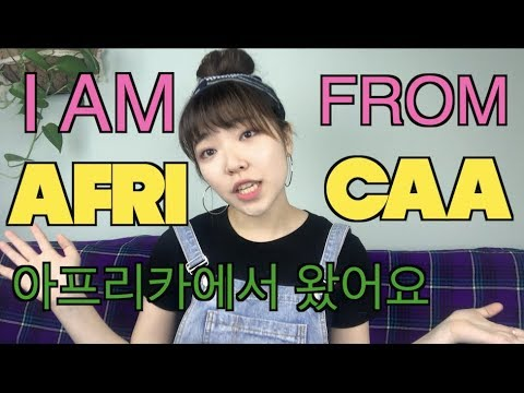 [Morocco]Reactions when I say I am from Africa/아프리카에서 컸다하면 사람들 반응