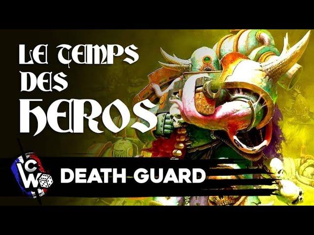 LE TEMPS DES HEROS - Death Guard - allégorie de la mort, peste, WW1, body horror