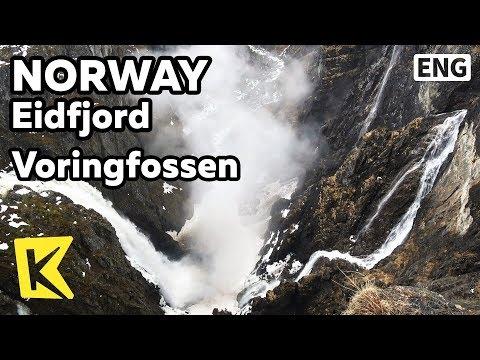 【K】Norway Travel-Eidfjord[노르웨이 여행-에이드피요르드]뵈링폭포/Voringfossen/Mabodalen/Canyon/Falls