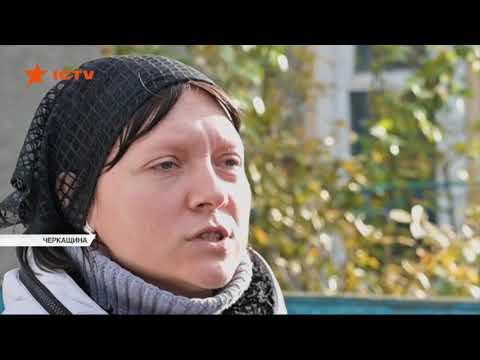 Труп прикидали гноєм. На Черкащині подружжя підозрюють у вбивстві