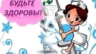 Зайка ZOOBE 'У нас две болезни'+18